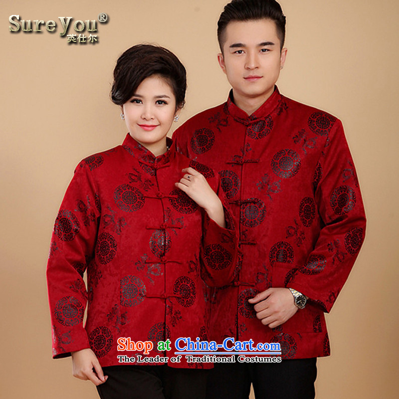 Mr Rafael Hui, the British mail package 15 years new get close couples in older Tang mount couples with Mom and Dad clothing couples with聽0123 175 men, e Kent Cheng (sureyou) , , , shopping on the Internet