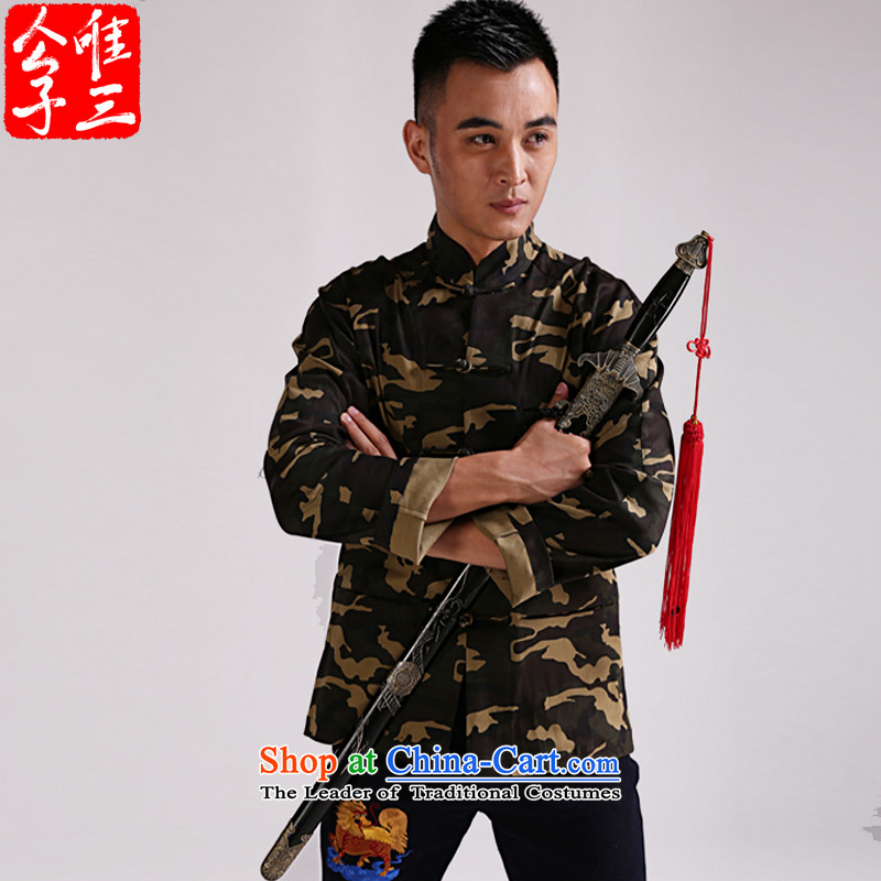 Cd 3 China wind spl camouflage Tang dynasty men tray clip Sau San Chinese improved leisure cotton jacket army green large (L)