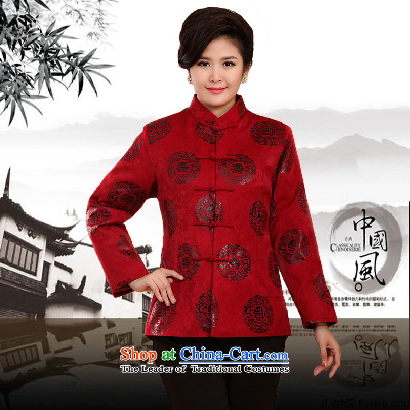 The Rafael Hui Kai�15 winter new couples in Tang Dynasty older couples with golden marriage birthday celebration of the birthday of the Cotton Tang jackets, Female 13180 13180 couples red爏pring and autumn_ 175