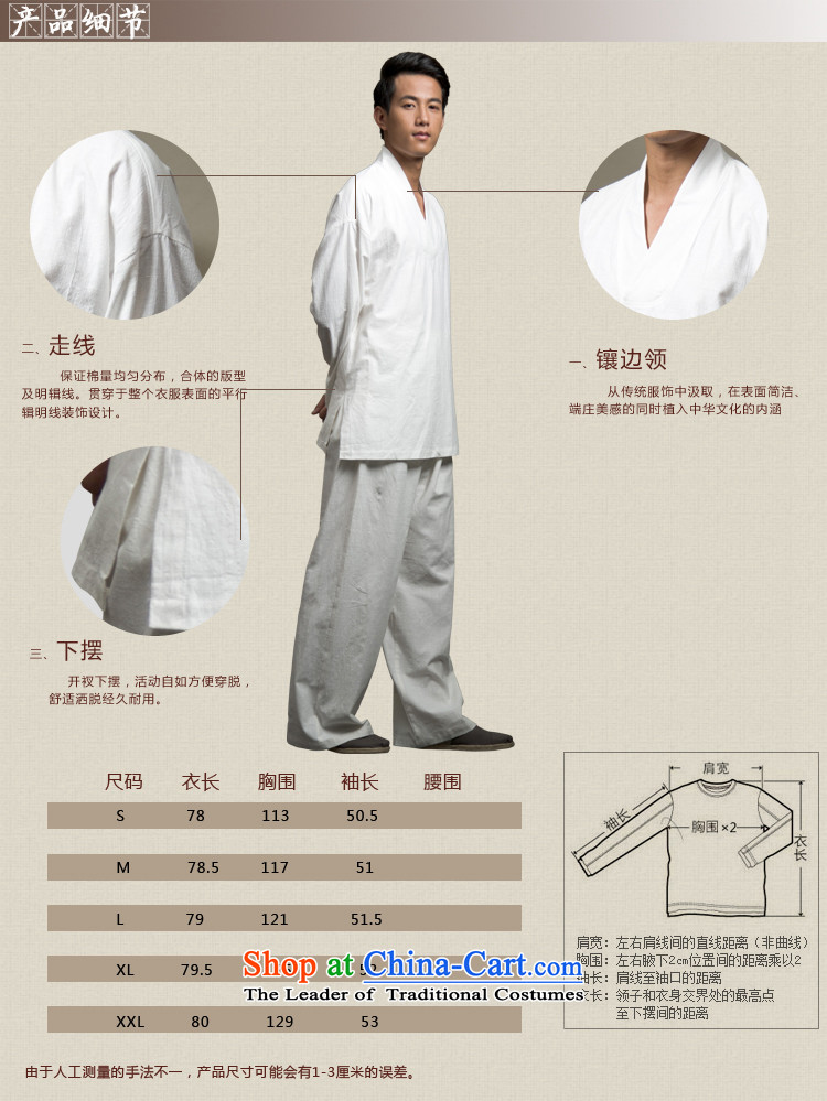 Cotton linen garments - renunciates/Meditation/Meditation/Ball YWS010-79/80/82 services 80 Light Gray M/165 picture, prices, brand platters! The elections are supplied in the national character of distribution, so action, buy now enjoy more preferential! As soon as possible.