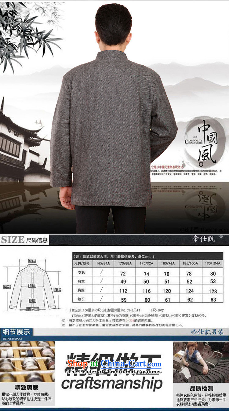 Mr Rafael Hui Kai new Timor winter thick Tang dynasty male leisure Chinese Tang jackets in older plus cotton Tang blouses 13185 Light Gray聽Photo 175, prices, brand platters! The elections are supplied in the national character of distribution, so action, buy now enjoy more preferential! As soon as possible.