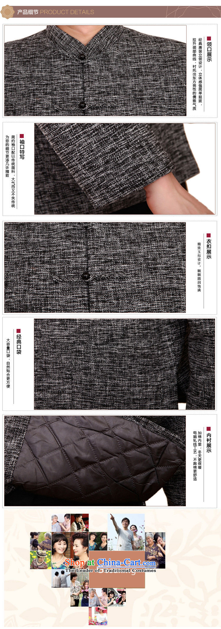 The new products and thre autumn and winter thick men in Tang Dynasty Older ethnic collar solid color men Tang Tang dynasty cotton add ãþòâ jacket, gray XXL/185 F2073 picture, prices, brand platters! The elections are supplied in the national character of distribution, so action, buy now enjoy more preferential! As soon as possible.