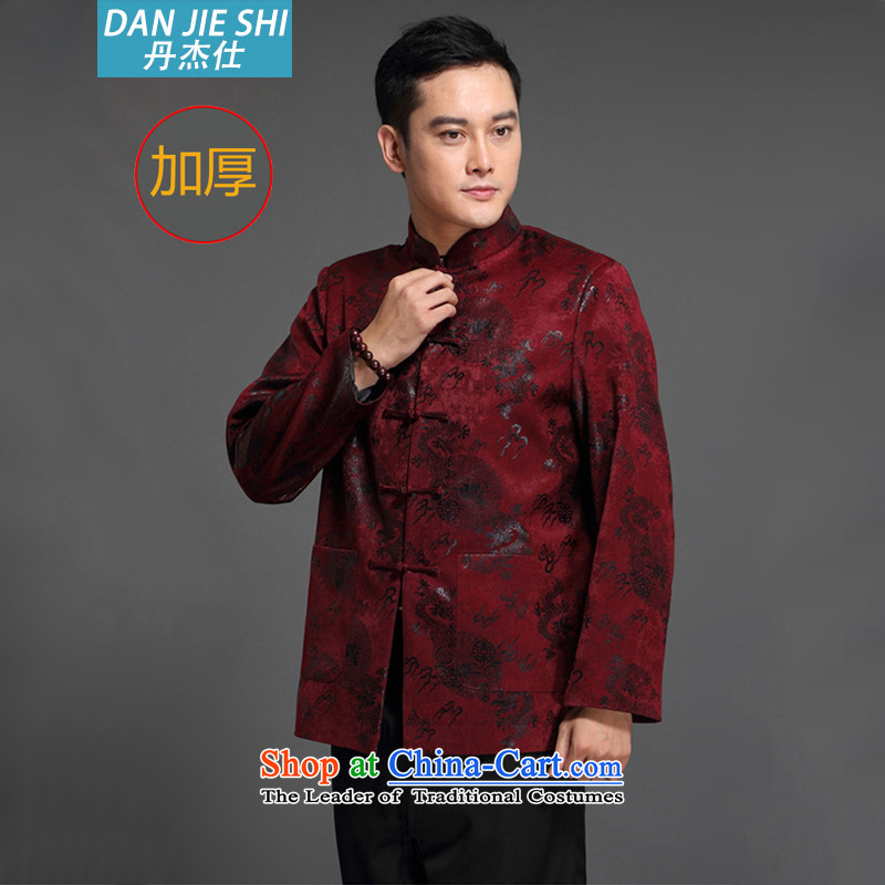 Dan Jie Shi?2015 Fall/Winter Collections men in Tang Dynasty long-sleeved older men Tang dynasty China wind national costumes and men's jackets?No. 6 Chinese tunic wine red (thick) 175(130-150 catties)