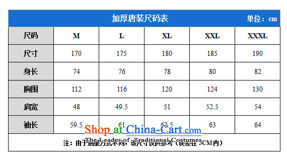 The Mai-Mai multi-聽  year 2015 Fall/Winter Collections in national costume of older men men cotton jacket from older Tang Tang dynasty leisure sand washing cotton, Male Red聽M picture, prices, brand platters! The elections are supplied in the national character of distribution, so action, buy now enjoy more preferential! As soon as possible.