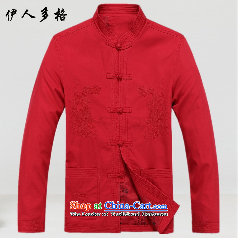 The Mai-Mai multi-聽  year 2015 Fall_Winter Collections in national costume of older men men cotton jacket from older Tang Tang dynasty leisure sand washing cotton, Male Red聽M