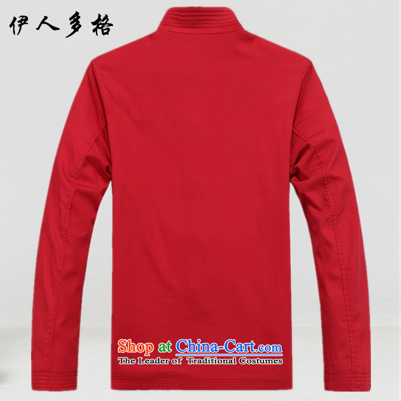 The Mai-Mai multi-聽  year 2015 Fall/Winter Collections in national costume of older men men cotton jacket from older Tang Tang Dynasty Recreation and sand washing, Red聽M of cotton people more (YIRENDUOGE) , , , shopping on the Internet