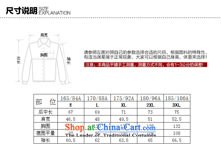 Hiv Rollet new men in spring and autumn Tang Dynasty Older long-sleeved middle-aged men's jackets Chinese blue T-shirt M, prices, brand image of Platters! The elections are supplied in the national character of distribution, so action, buy now enjoy more preferential! As soon as possible.
