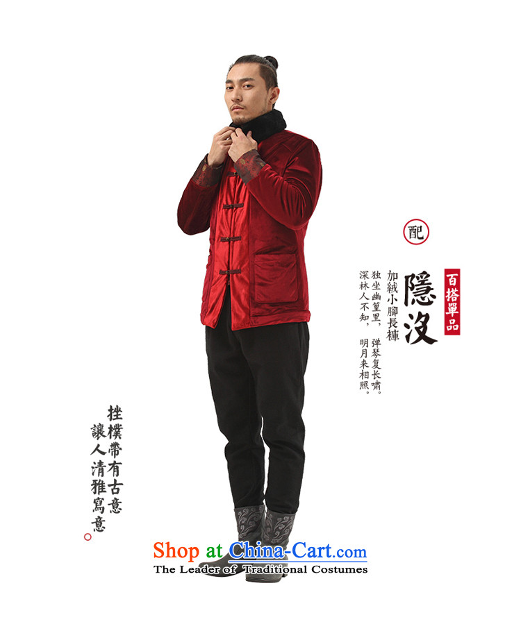To Tree China wind and improved Han-Tang Dynasty Chinese men thick cotton coat fuyuo ãþòâ Hyun-seok pictures, price-color, brand platters! The elections are supplied in the national character of distribution, so action, buy now enjoy more preferential! As soon as possible.