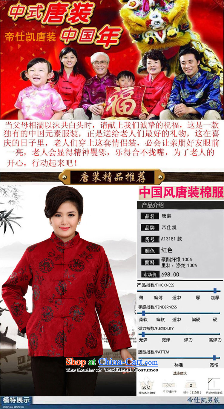 The Rafael Hui Kai 2015 Winter New Tang Tang Dynasty outfits in older golden marriage birthday celebration of the birthday of the cotton jacket A13181 Tang red 180 pictures, prices, brand platters! The elections are supplied in the national character of distribution, so action, buy now enjoy more preferential! As soon as possible.
