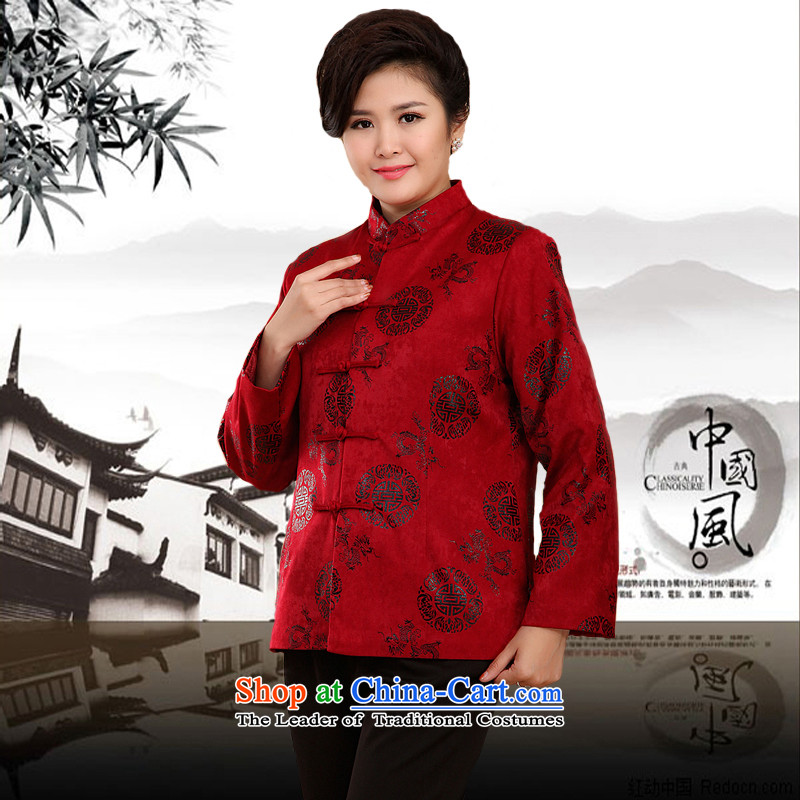 The Rafael Hui Kai?2015 Winter New Tang Tang Dynasty outfits in older golden marriage birthday celebration of the birthday of the cotton jacket A13181 Tang Red?180