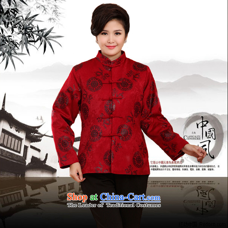 The Rafael Hui Kai 2015 Winter New Tang Tang Dynasty outfits in older golden marriage birthday celebration of the birthday of the cotton jacket A13181 Tang red 180, Dili Shi Kai , , , shopping on the Internet