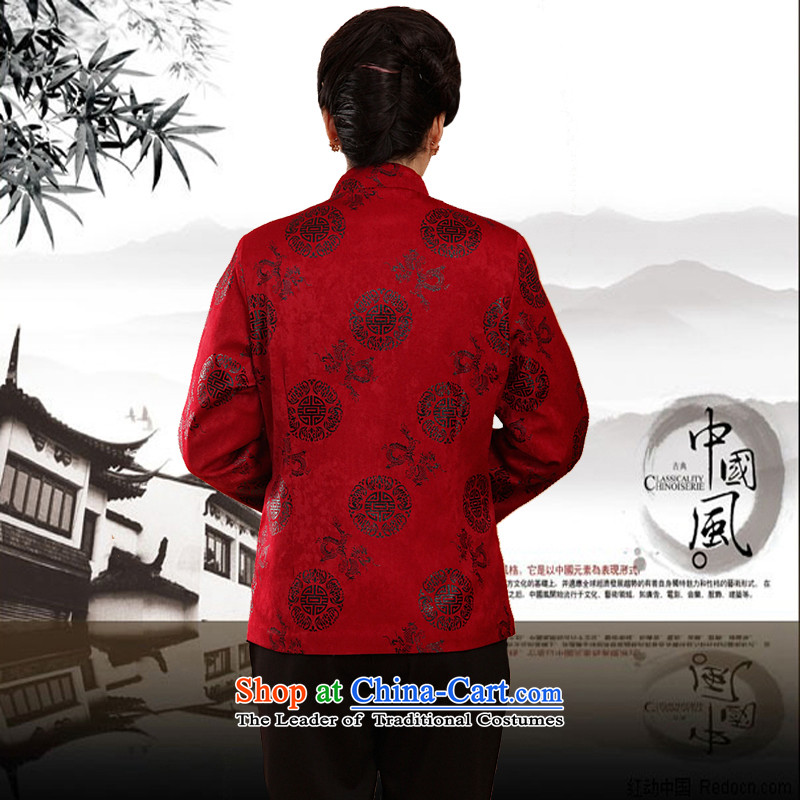 The Rafael Hui Kai聽2015 Winter New Tang Tang Dynasty outfits in older golden marriage birthday celebration of the birthday of the cotton jacket A13181 Tang red聽180, Dili Shi Kai , , , shopping on the Internet
