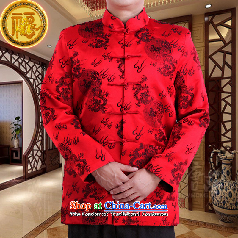 Mr Tang Dynasty poem federation in Tang Dynasty elderly men in?spring and autumn 2015 new dragon design manual tray snap Tang Dynasty Chinese national costumes Mock-neck Tang jackets?180_XXXL red