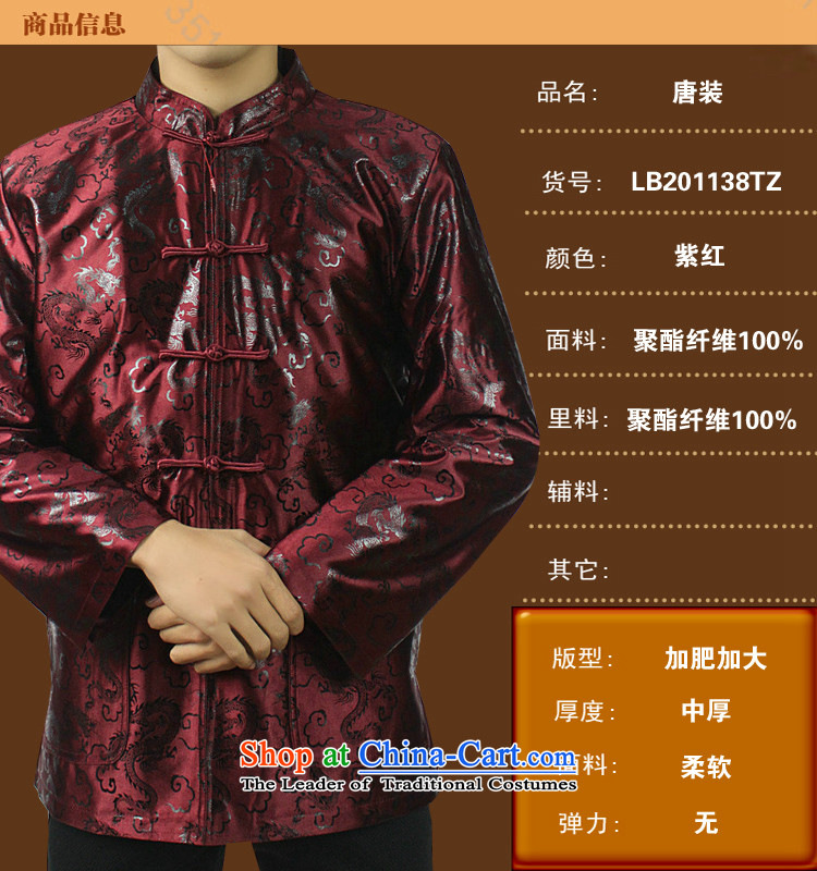 Mr Tang Dynasty poem federation male ãþòâ elderly men in Tang Dynasty 2015 winter folder manually replace disk cotton Tang detained national costumes Chinese collar Tang jackets mauve 180/XXXL picture, prices, brand platters! The elections are supplied in the national character of distribution, so action, buy now enjoy more preferential! As soon as possible.