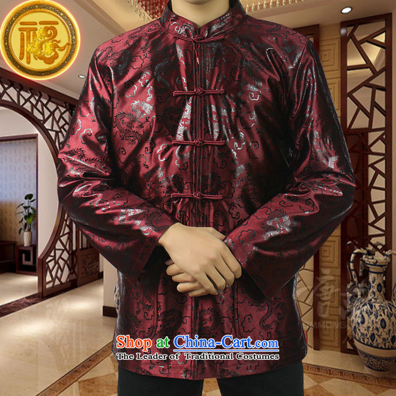 Mr Tang Dynasty poem federation male ?t��a elderly men in Tang Dynasty?2015 winter folder manually replace disk cotton Tang detained national costumes Chinese collar Tang jackets?180_XXXL Mauve