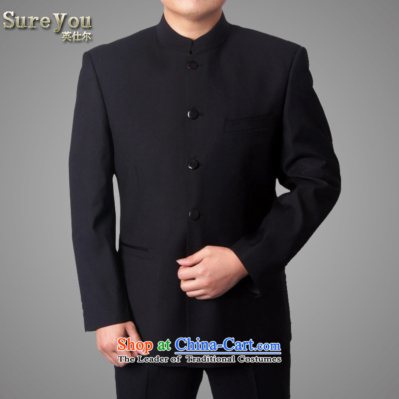 Men's China wind Chinese Men's Mock-Neck Chinese tunic suit load young casual Kit Chinese tunic suit 197_ blue black black聽175