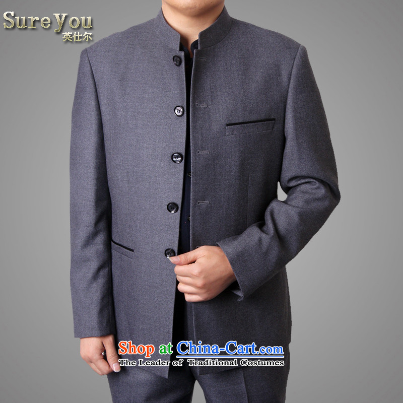 Men's China wind Chinese Men's Mock-Neck Chinese tunic suit load young casual Kit Chinese tunic suit gray 663 gray�0