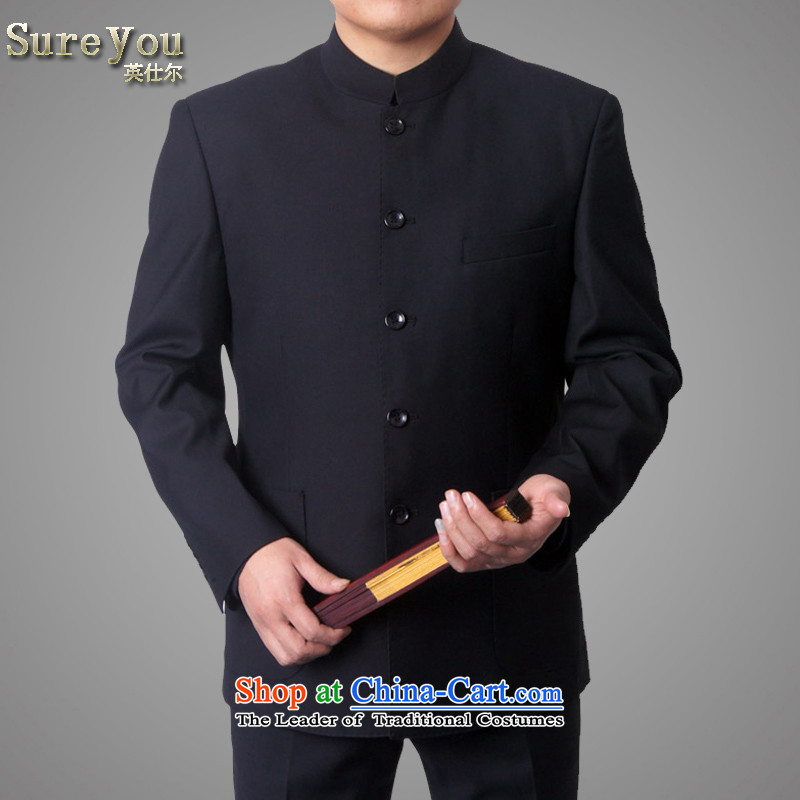 Men's China wind Chinese Men's Mock-Neck Chinese tunic suit load young casual Kit Chinese tunic suit blue black 195 dark blue?170