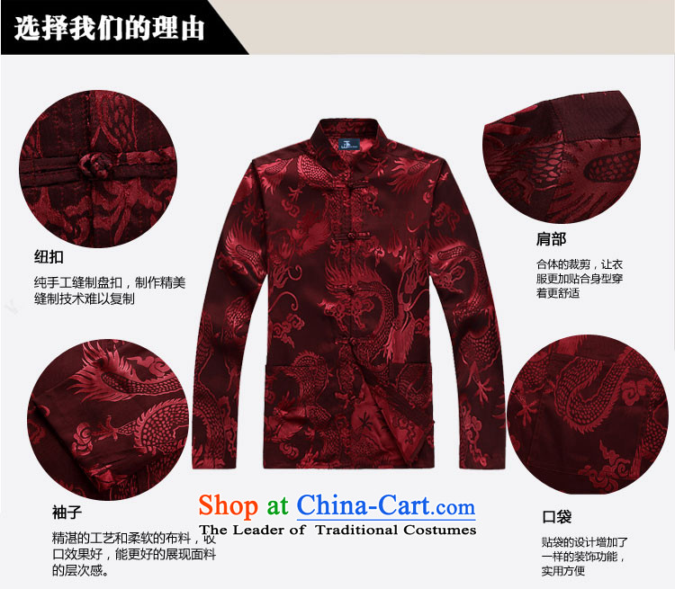- Wolf JIEYA-WOLF, New Tang dynasty Long-sleeve kit spring and fall lung stars of men kit tai chi red 180/XL a set of pictures, prices, brand platters! The elections are supplied in the national character of distribution, so action, buy now enjoy more preferential! As soon as possible.