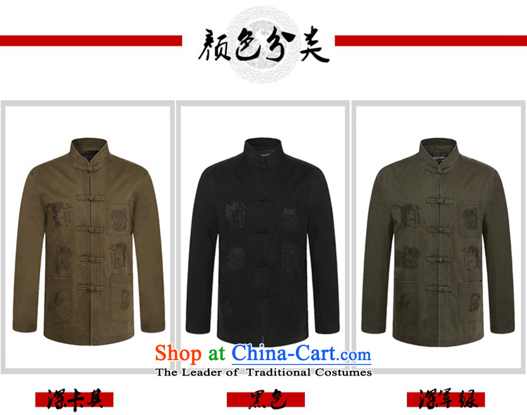 Replace spring and autumn 2015 Yang Shuai men Tang jackets national costumes Chinese Men's Mock-Neck jacket cotton wash process collar new Chinese tunic China wind men deep card its聽180 pictures, prices, brand platters! The elections are supplied in the national character of distribution, so action, buy now enjoy more preferential! As soon as possible.