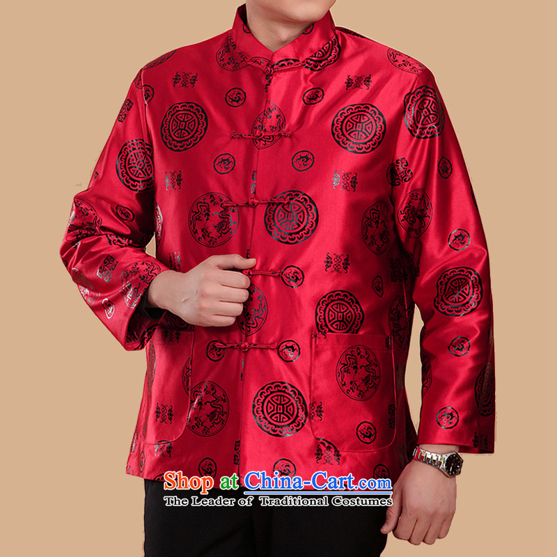The Cave of the elderly 15 autumn and winter in the new elderly men thick Tang jackets festive folder cotton national costumes N2069 cotton red plus 170 yards