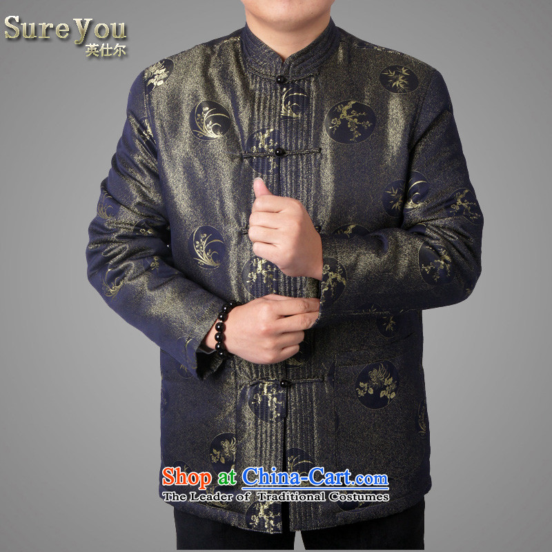 Sureyou men China wind national costume China wind men casual attire in Tang older autumn and winter new Tang dynasty 14018 Green 170