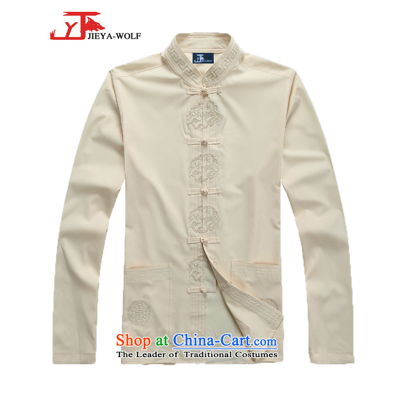 - Wolf JIEYA-WOLF, New Tang dynasty Long-sleeve kit stylish stars of the spring and fall of men kit tai chi loading?170_M yellow