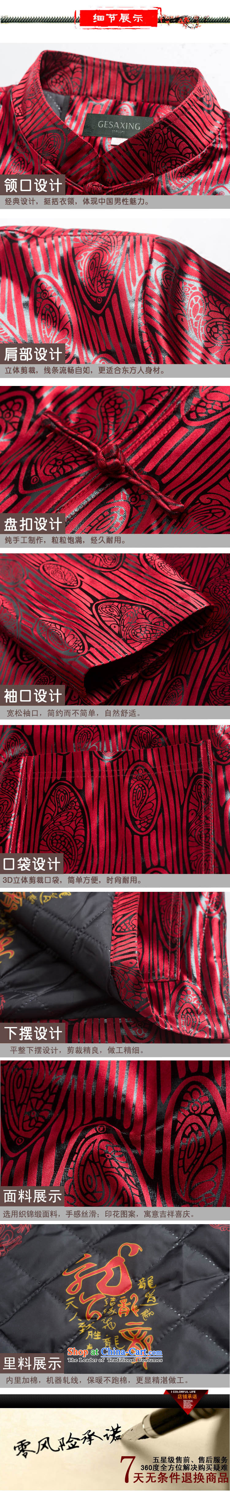 Thre line autumn and winter and new product men Tang dynasty China wind the elderly in the countrysides Chinese collar birthday gifts cotton coat father replacing F1137 wine red plus聽M/170 cotton prices, pictures, brand platters! The elections are supplied in the national character of distribution, so action, buy now enjoy more preferential! As soon as possible.
