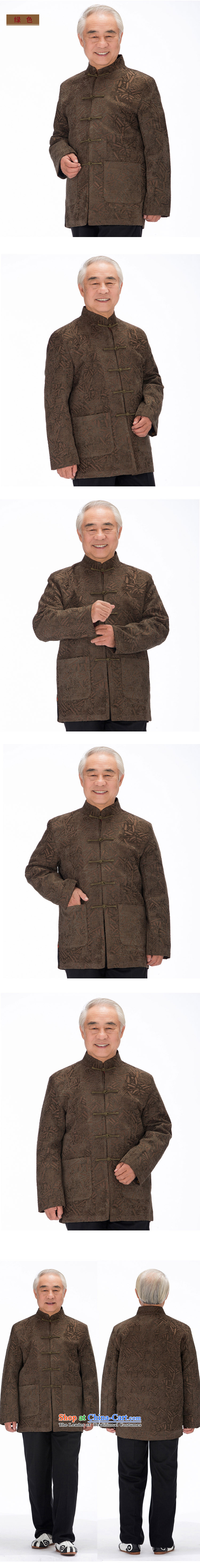 Bosnia and the elderly in the line thre Tang dynasty autumn and winter New Men's Jackets father installed China wind up manually detained Chinese Men's Mock-Neck F1455 Tang dynasty green curry XXXL/190 color pictures, prices, brand platters! The elections are supplied in the national character of distribution, so action, buy now enjoy more preferential! As soon as possible.