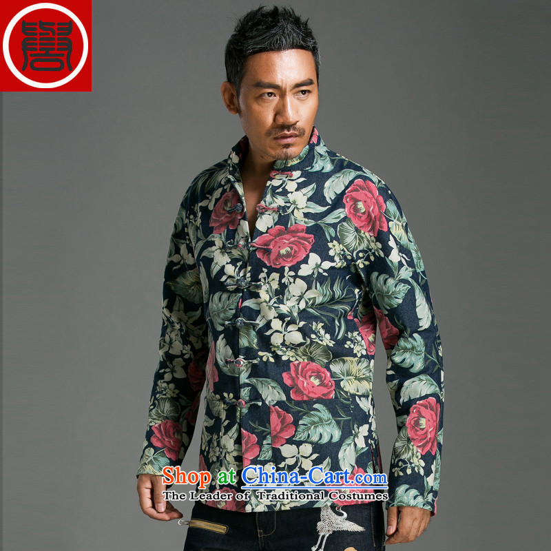 Renowned China wind suit Male clip stylish disc stamp decorated in stylish personality Tang saika jacket suit in 2 pieces (Global)