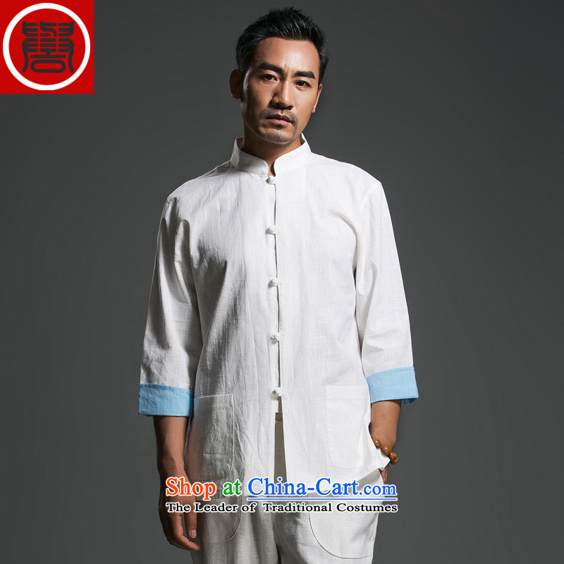 In the renowned older men Tang dynasty pure cotton tray clip collar seven Chinese shirt-sleeves traditional Han-Menswear Chinese clothes in dark blue (170), renowned (CHIYU) , , , shopping on the Internet