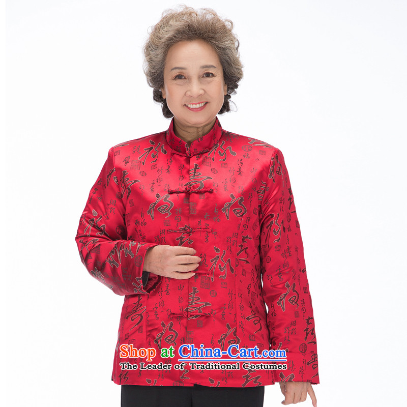 Thre line autumn and winter and the new and old age are Fu Lu Shou couples happy birthday Mom and Dad would replace the life of women and men wearing cotton jacket folder Tang Jacket coat F0863 female wine red women XXL