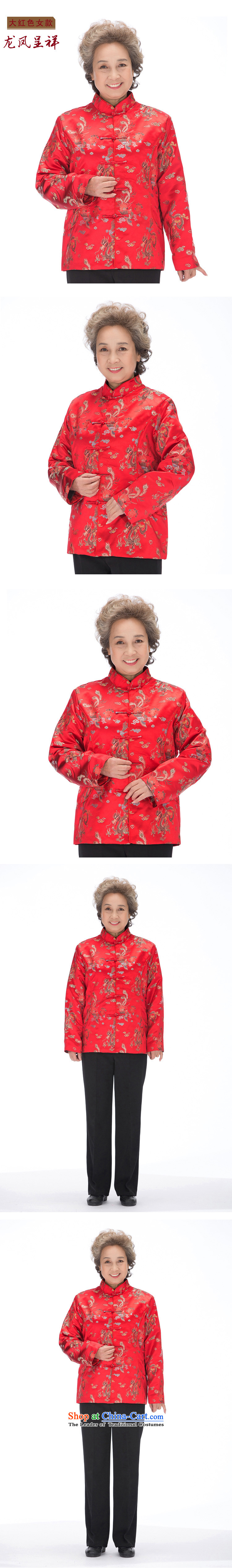 Bosnia and thre older women and men in line with Tang Dynasty ethnic couples wind Chinese dragon and a mock-neck new Tang blouses rushed mother father excellent F0876 women red women L picture, prices, brand platters! The elections are supplied in the national character of distribution, so action, buy now enjoy more preferential! As soon as possible.