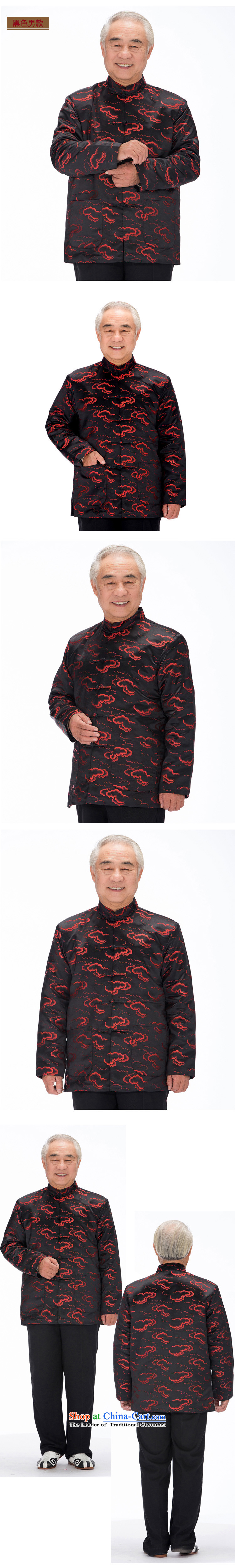 Bosnia and in autumn and winter thre line of older men Tang dynasty long-sleeved plus Cotton Men and women to live a happy life for couples with聽F0790 Xiangyun聽women wine red women 4XL Photo, prices, brand platters! The elections are supplied in the national character of distribution, so action, buy now enjoy more preferential! As soon as possible.