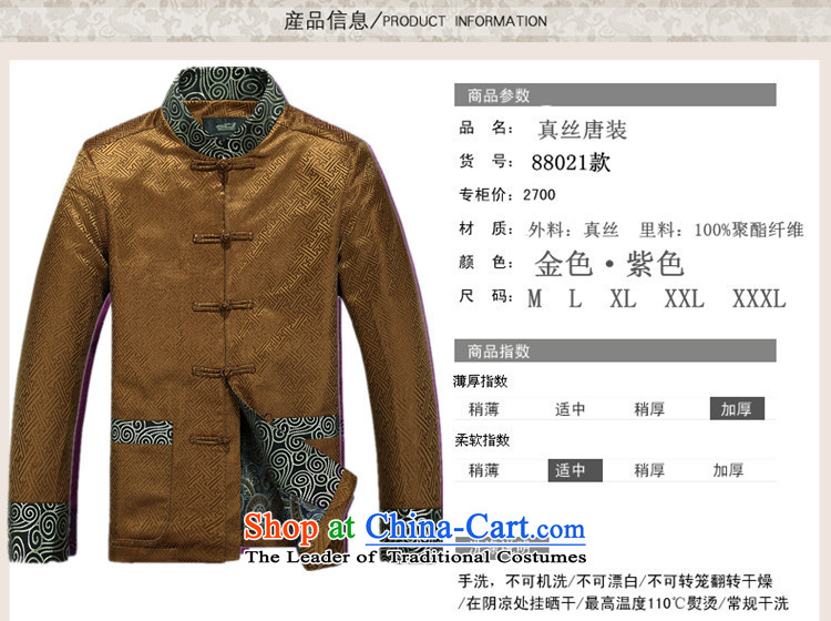Top Luxury spring and autumn) jacket coat in men's older men Tang Dynasty Large Golden Grandpa tray clip relaxd long-sleeved Pullover elderly Men's Shirt A88021 jacket, purple men XXL/185 picture, prices, brand platters! The elections are supplied in the national character of distribution, so action, buy now enjoy more preferential! As soon as possible.