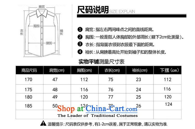 Renowned herbs extract of ethnic Chinese in the number of older men on the silk-short-sleeved T-shirt of cloud silk Tang-pack Black聽180 pictures, prices, brand platters! The elections are supplied in the national character of distribution, so action, buy now enjoy more preferential! As soon as possible.