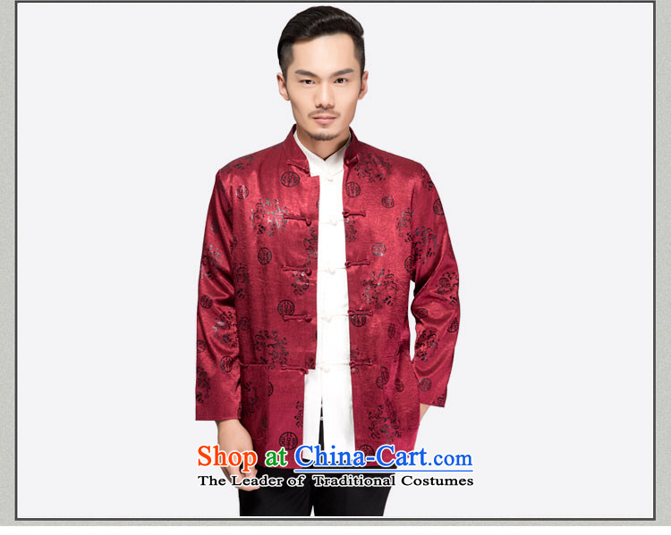 - Wolf JIEYA-WOLF, New Tang dynasty Long-sleeve autumn and winter coats blouses men t-shirt, jacket and dark green cotton聽185/XXL pictures folder, prices, brand platters! The elections are supplied in the national character of distribution, so action, buy now enjoy more preferential! As soon as possible.