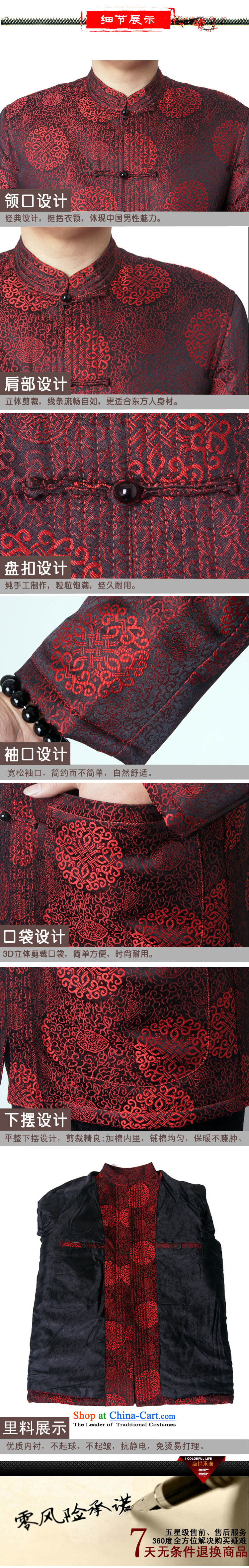 The original innovation line thre Bosnia and in Tang Dynasty replace older winter new cotton coat father replacing Tang clamp cotton shirt聽FD-14016 Espresso Wine red聽XXXL/190 picture, prices, brand platters! The elections are supplied in the national character of distribution, so action, buy now enjoy more preferential! As soon as possible.