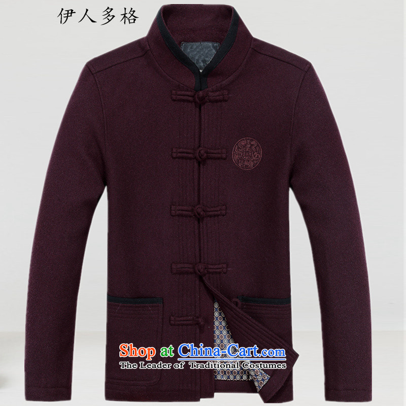 The Mai-Mai multiple cells? in 2015 older men Tang Dynasty Fall_Winter Collections of Tang Dynasty Mock-neck national dress jacket Chinese tunic father load thick -2966_ BOURDEAUX?L
