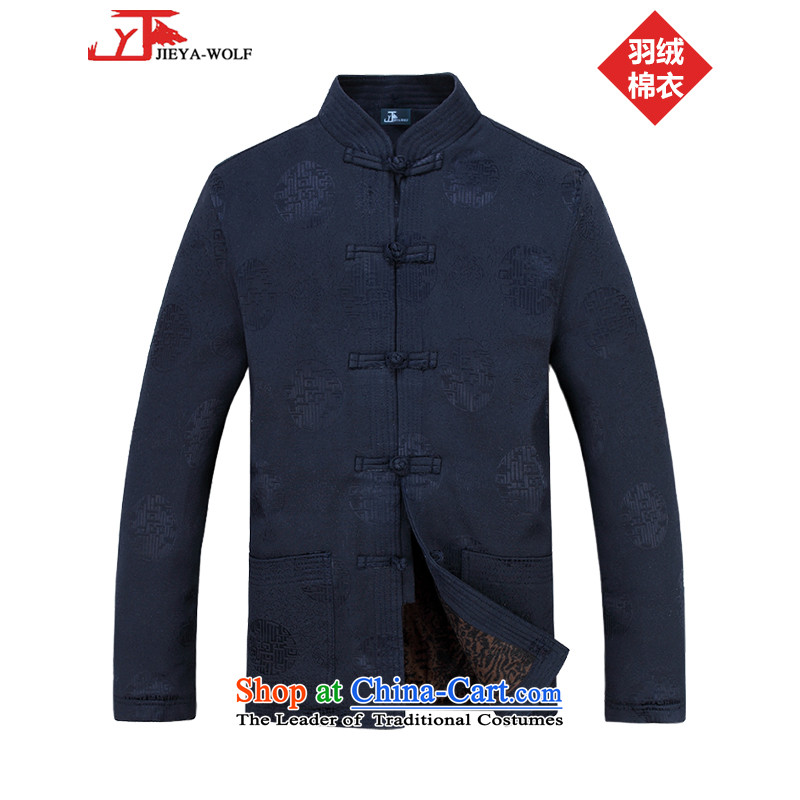 The wolf JIEYA-WOLF2015, autumn and winter New Kit Tang dynasty men's long-sleeved sweater is smart casual Millennium China wind Tang Dynasty Package Set of blue stripes聽185_XXL