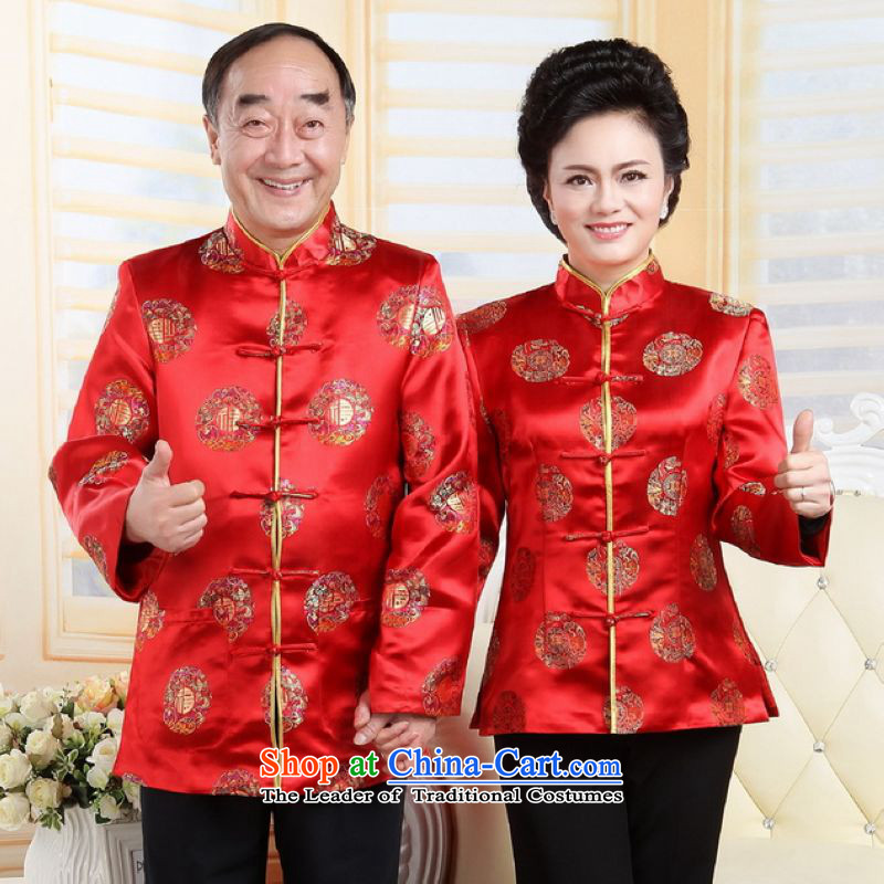 To Jing Ge older couples with Tang dynasty China wind collar dress the wedding service life will red women?XL