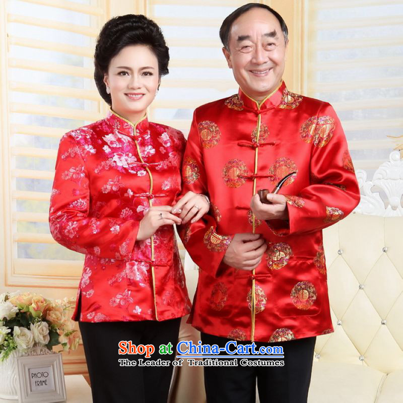 To Jing Ge older couples with Tang dynasty China wind collar too shou wedding dress uniform red women?XXL