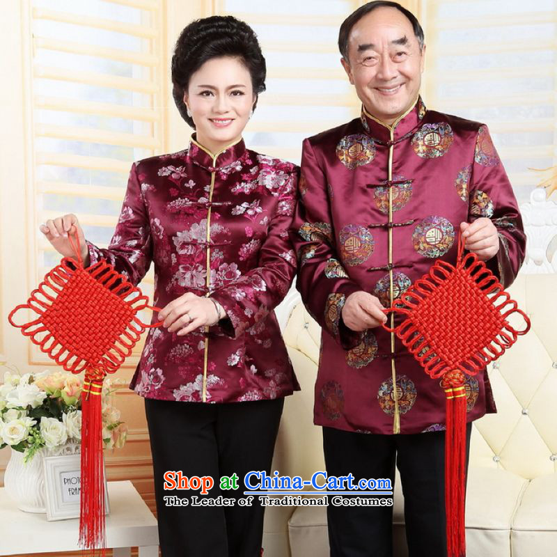 To Jing Ge older couples with Tang dynasty China wind collar too shou wedding dress uniform red men?XL