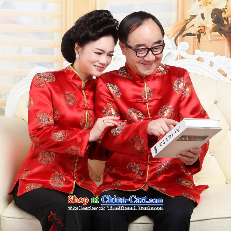 Shanghai, optimization options in Tang Dynasty older couples with collar China wind dress the wedding service life will red men M picture, prices, brand platters! The elections are supplied in the national character of distribution, so action, buy now enjoy more preferential! As soon as possible.