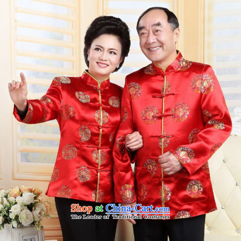 Shanghai, optimization options in Tang Dynasty older couples with collar China wind dress the wedding service life will red men M
