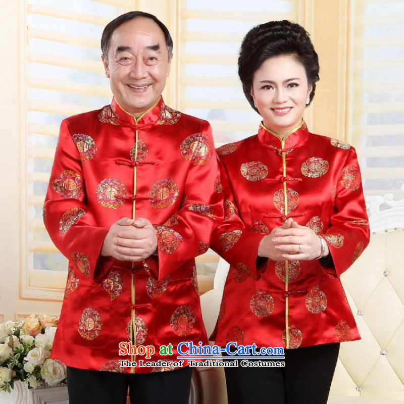 Shanghai, optimization options in Tang Dynasty older couples with collar China wind dress the wedding service life will red men in Shanghai, optimize option M , , , shopping on the Internet