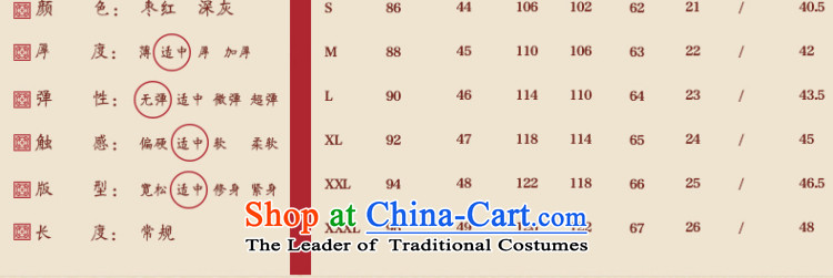 Jockeys Leopard Health Tang dynasty China Wind Jacket men's 2015 new cotton linen long T-shirts for larger improved Han-designer brands carbonXL Photo, prices, brand platters! The elections are supplied in the national character of distribution, so action, buy now enjoy more preferential! As soon as possible.