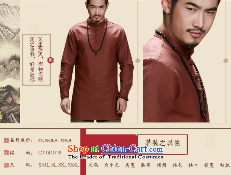 Jockeys Leopard Health Tang dynasty China Wind Jacket men's 2015 new cotton linen long T-shirts for larger improved Han-designer brands carbon聽XL Photo, prices, brand platters! The elections are supplied in the national character of distribution, so action, buy now enjoy more preferential! As soon as possible.
