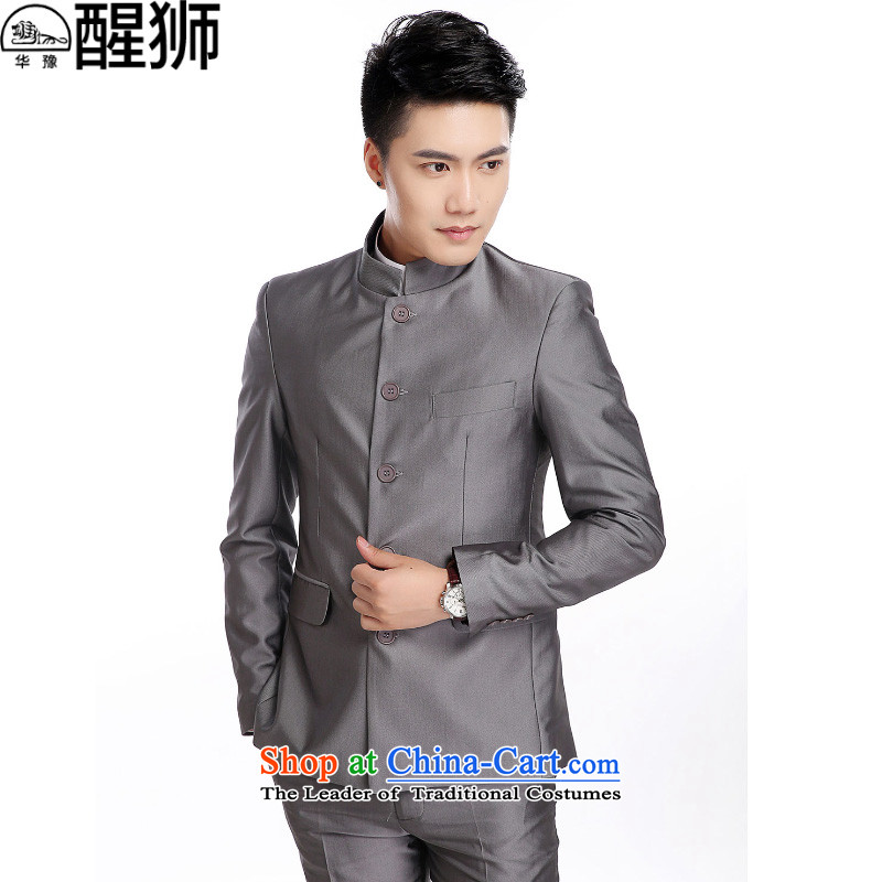 Hua Yu Lion Chinese tunic collar suits suit 2015 Business Professional Korean Sau San Tong replacing men's leisure?165/S Silver Gray