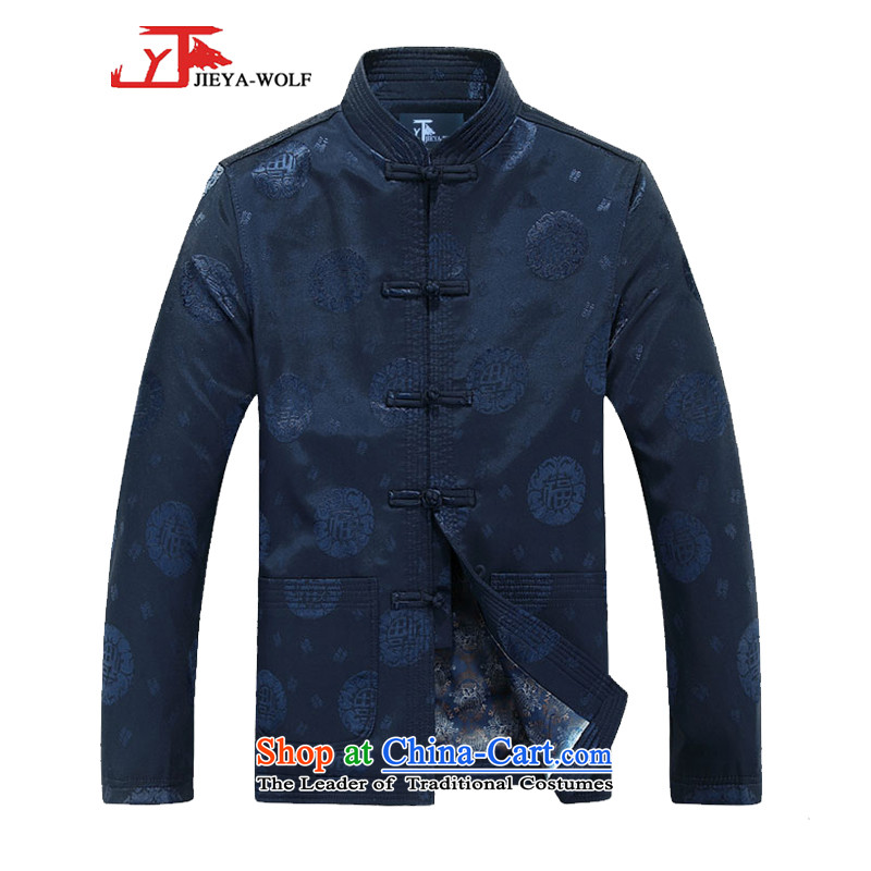 - Wolf JIEYA-WOLF2015, autumn and winter new Tang Dynasty Men's Shirt jacket leisure national of leisure trouser press kit blue circle well?175/L